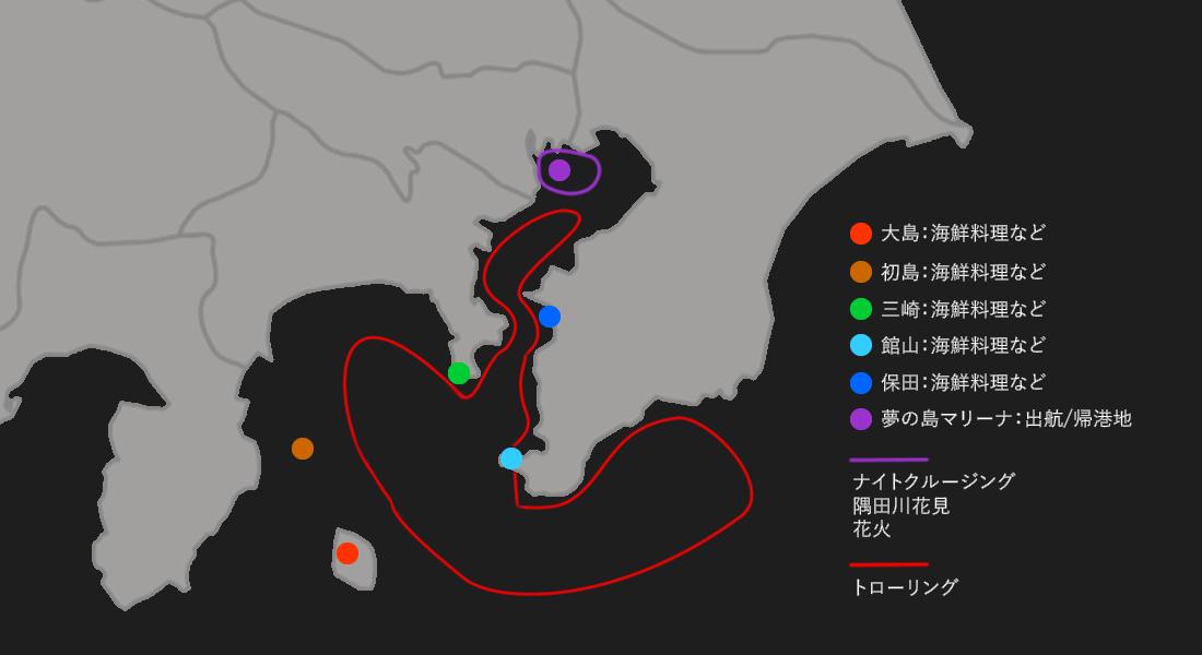 クルージングマップ