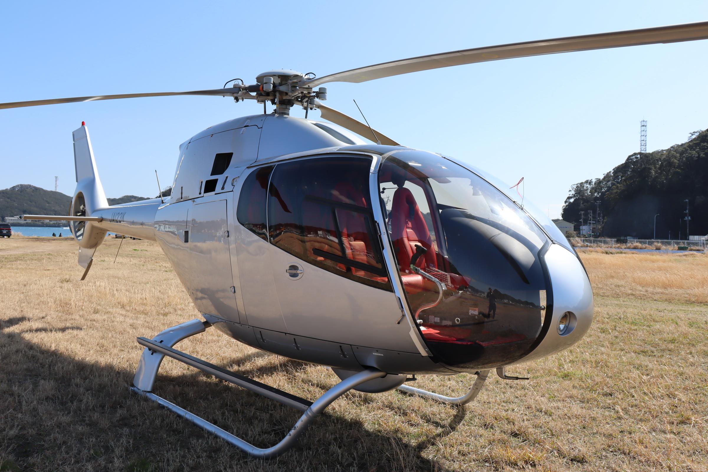 ユーロコプター EC120B