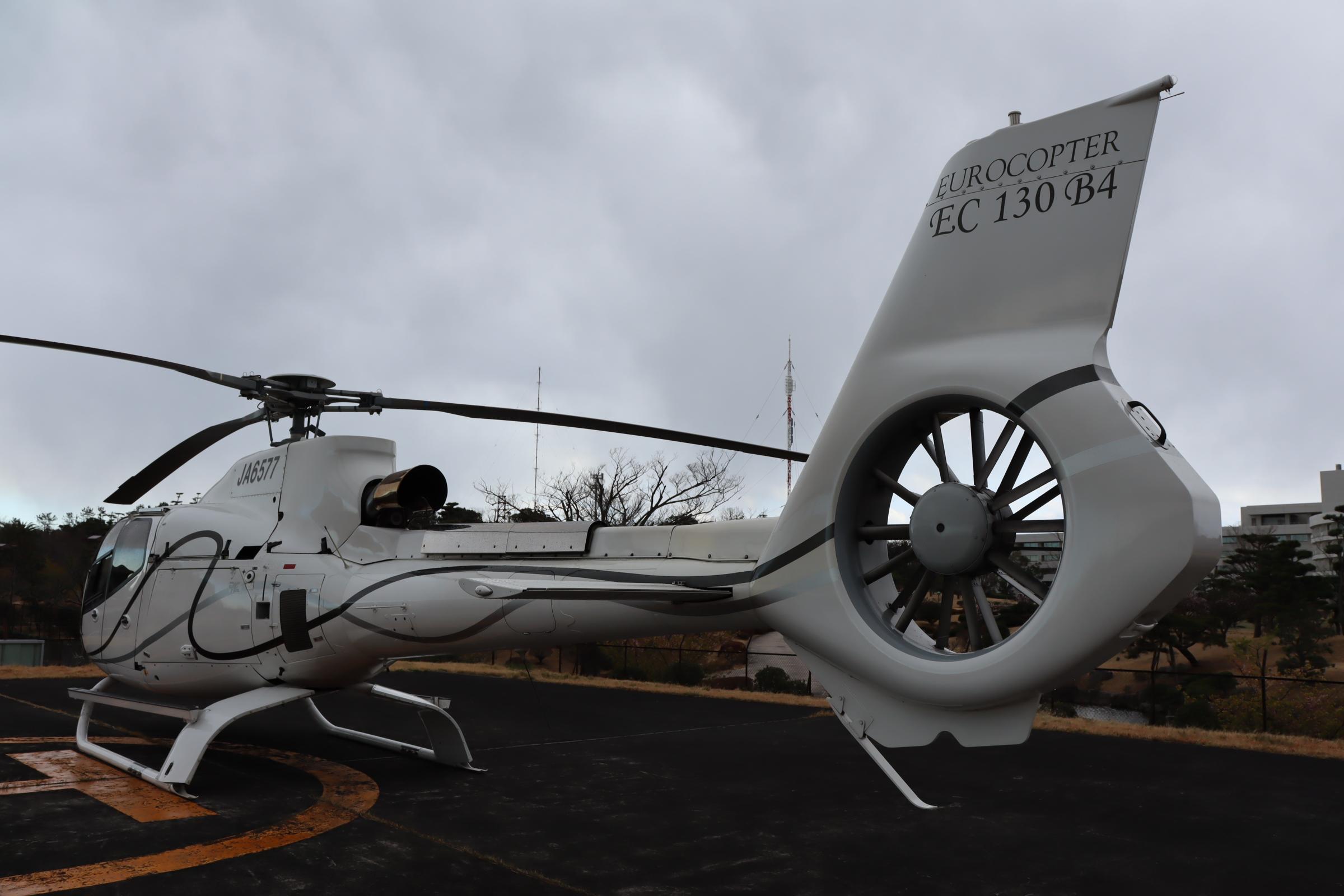 ユーロコプター EC130B4