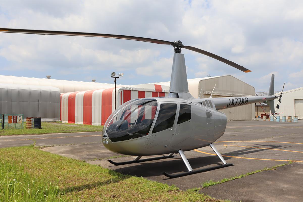 ロビンソン R66
